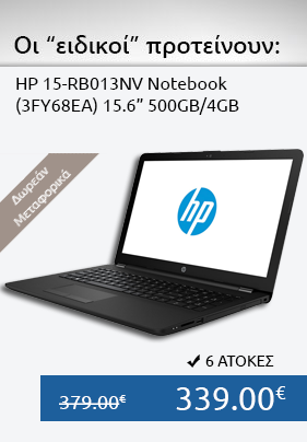 HP-15-RB013NV