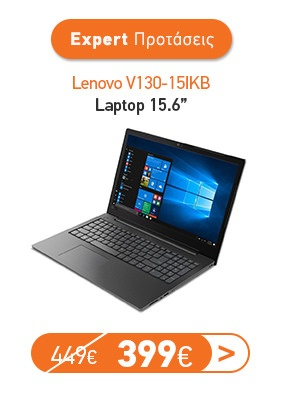Lenovo V130-15IKB (Intel Core i3-7020U/15.6″ FHD/4GB/1TB HDD)