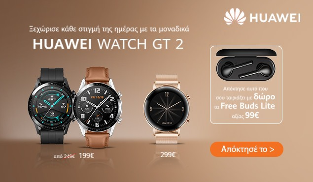 huawei GT 2 offer