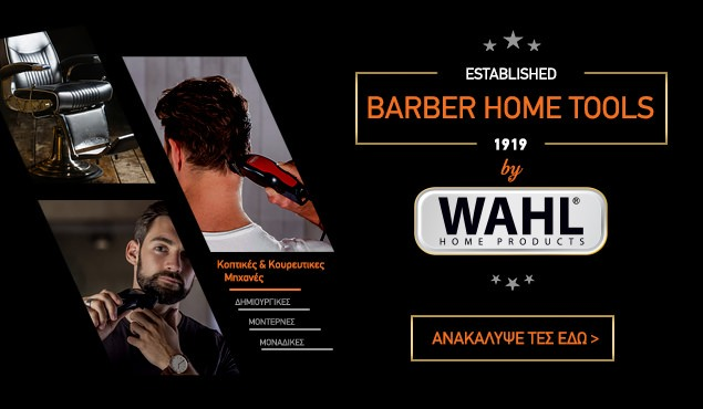 Wahl barber home tools