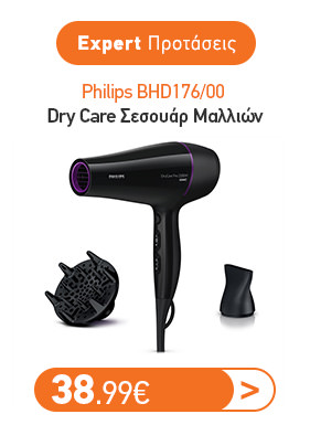 Philips BHD176/00 Dry Care σεσουάρ