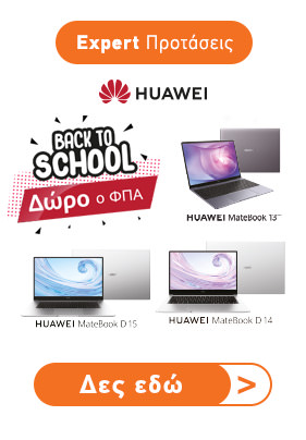 HUAWEI BACK TO SCHOOL 2020
